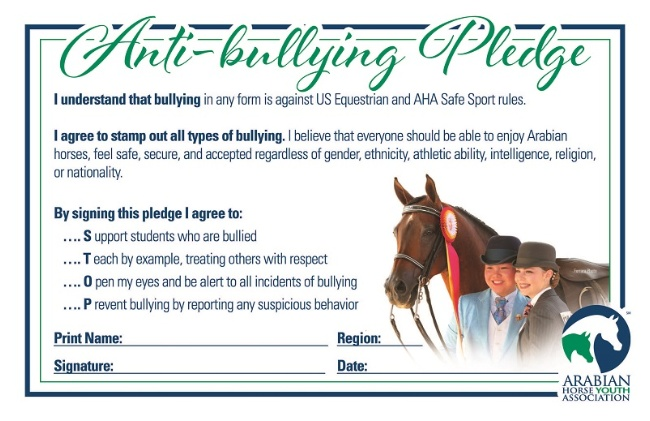 AHYA_AntiBullying_Pledge